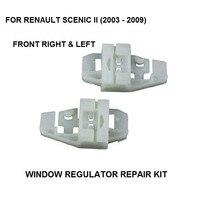 2003-2016 kit de clipe de reparo do regulador de janela para renault scenic ii regulador de janela elétrica clipes traseira direita-esquerda lado