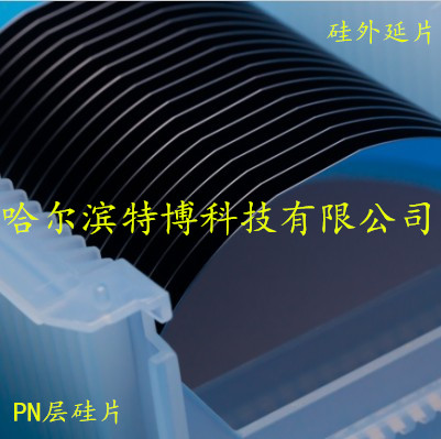Research and Single Polishing Technology for 4-inch Single Crystal Silicon Epitaxy Wafer PN Junction Wafer