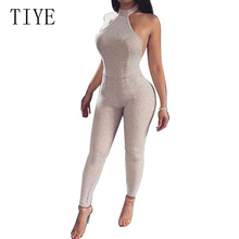 TIYE Women Hollow Out Open Back Silver Jumpsuit Sexy Off Shoulder Halter Bodysuit Bodycon Sleeveless Summer Club Party Romper
