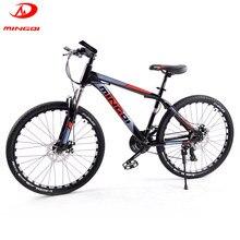 26-дюймовый велосипед горный велосипед с переменной скоростью 24 скорости взрослый велосипедная рама из углеродистой стали шоссейный велоси...