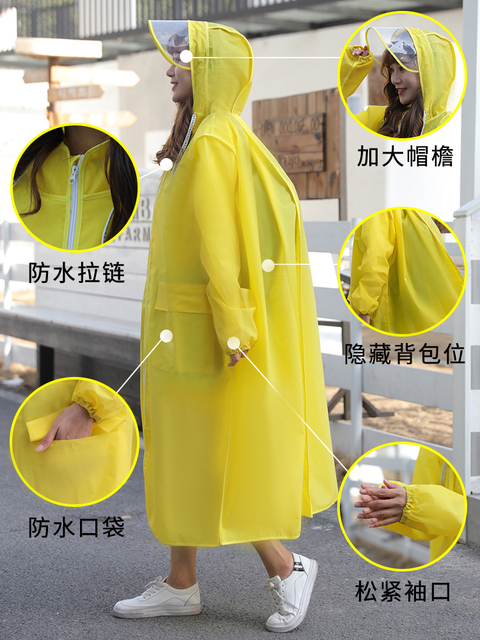 EVA Clear Raincoat Women Long Yellow Transparent Rain Coat Riding Electric Bicycle Adult Rain Poncho Plastic Coat Rainwear Gift 3
