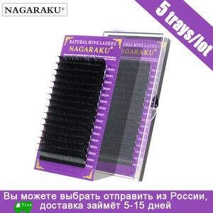 Image 1 - NAGARAKU 5 cases high quality  Eyelash extensions faux mink individual eyelashes soft false lashes  makeup fast shipping