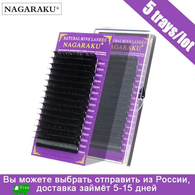 NAGARAKU 5 cases high quality  Eyelash extensions faux mink individual eyelashes soft false lashes  makeup fast shipping