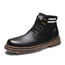 Мужские Водонепроницаемые ботинки черные тактические с высоким