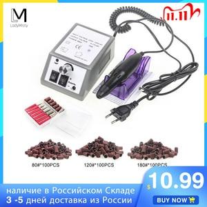 Image 1 - נייל חשמלי המקצועי מקדחה כרסום מכונת עבור מניקור פדיקור קבצי כלים ערכת נייל לטש גריסה זיגוג מכונת