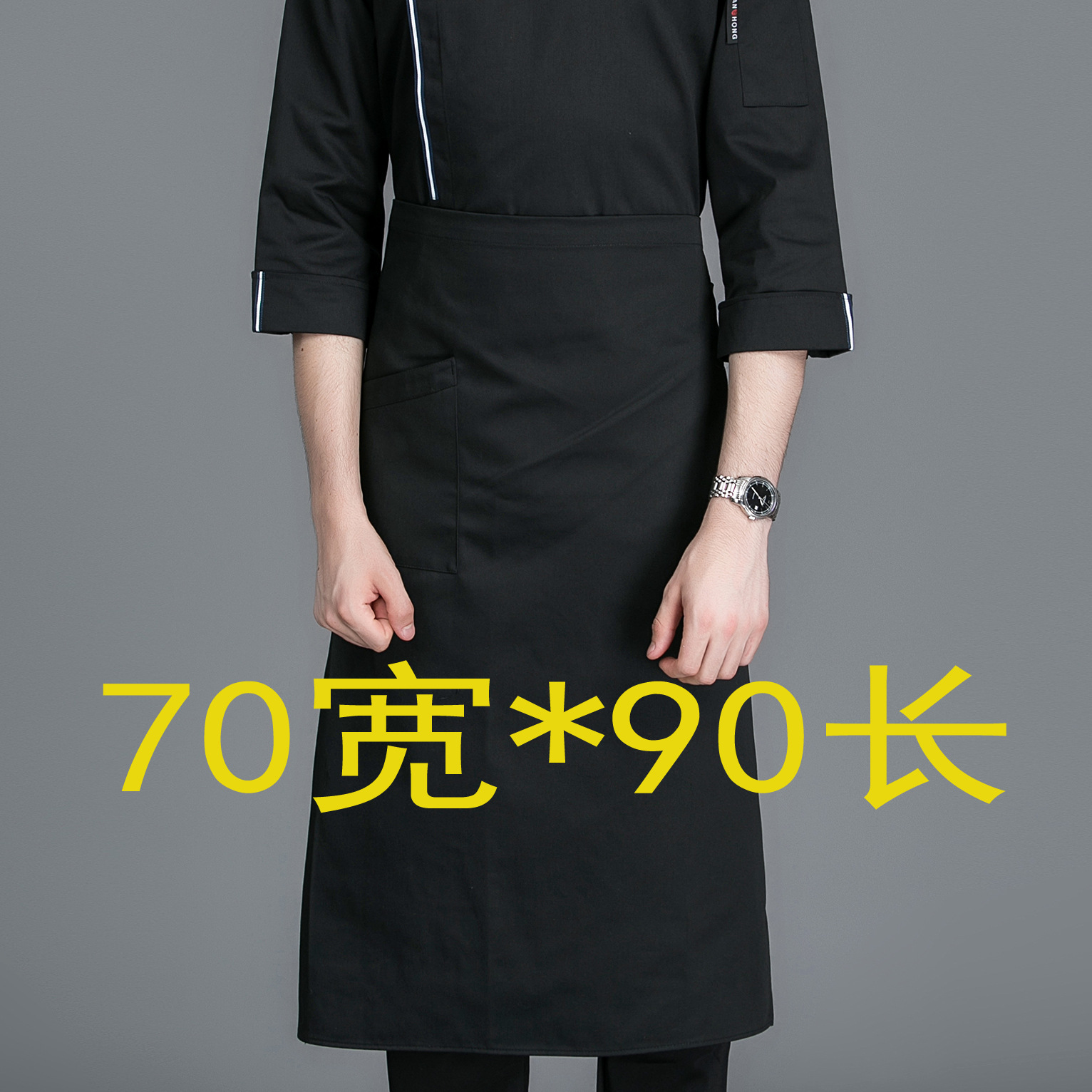 Chef Changbai Black Tie X long Half length Apron Hotel Western Restaurant Bakery Chef Work Clothes Apron|Oversleeves| |  - title=