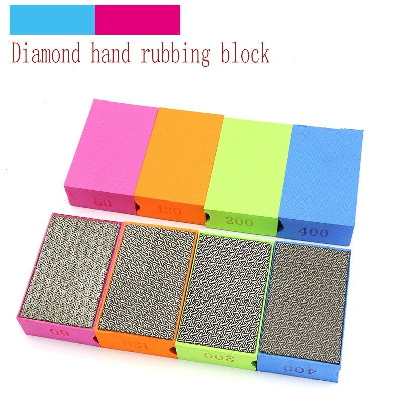 1pcs 60-400 Grit Diamond Hand Sanding Polishing Pads Abrasive Block For Glass Edging Chamfering Household Knives Grinding Tools