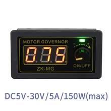 Постоянный ток 5 30 в 12 В 24 постоянного тока 5a контроллер