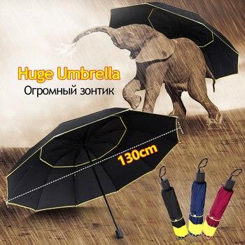 130CM Huge Large Umbrella Men Rain Women 3 Folding Strong Windproof Male Female Sun Parasol High Quality Outdoor Big Parapluie