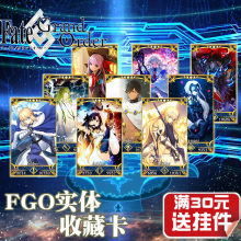 Fate/Grand Order Fgo Speelgoed Hobby Hobby Collectibles Game Collection Anime Kaarten(China)