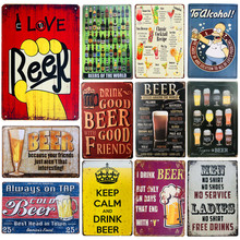 Vintage Metal cerveza Metal signo cartel de lata Pub decoración de la pared para Bar Pub Club hombre cueva Retro Metal carteles de arte