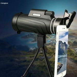 Image 3 - Monocular 50x52 กล้องส่องทางไกลที่มีประสิทธิภาพคุณภาพสูงซูมมือถือที่ยอดเยี่ยมกล้องโทรทรรศน์ HD Professional ขอบเขตสำหรับล่าสัตว์