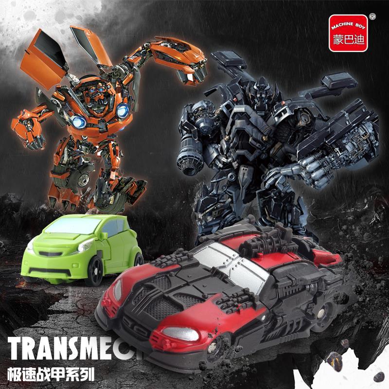 Карманная мини игрушка для коррекции формы Детский Робот Модель игрушки Автоботы деформация автомобиль робот игрушка|Игровые фигурки и трансформеры|   | АлиЭкспресс