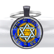 Mysterious Star of David key Rings Keychain