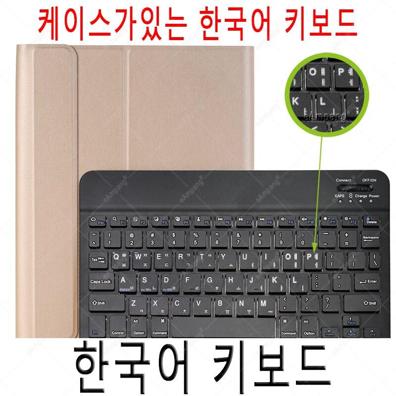 Korean Keyboard Ivory Case Keyboard For Apple iPad 10 2 2019 7 7th 8th Gen Generation A2197 A2200 A2198