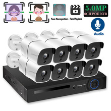 H.265 48V POE 8CH AI 인간 탐지 얼굴 기록 CCTV NVR 양용 오디오 시스템 5MP 2592 * 1944Px 1/3 인치 IP66 POE IP 카메라 키트