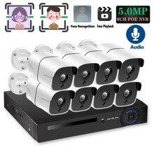 H.265 48V POE 8CH AI Menschlichen Erkennung Gesicht Rekord CCTV NVR zwei wege audio System 5MP 2592 * 1944Px 1/3 zoll IP66 POE IP Kamera Kit