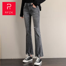 Женские джинсы с высокой талией большого размера rfzk 2020 узкие