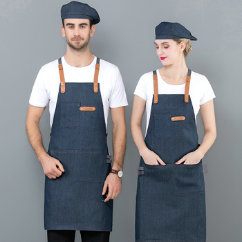 Home Chef Apron And Optional Hat 1