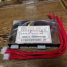 5A 8A Cân Bằng Dòng Điện 6S 7 7S 8S Lithium Pin Hoạt Động Cân Bằng Li ion Lipo Lifepo4 Ion Cân Bằng năng Động Chuyển Đổi BMS Ban
