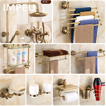 Impeu High quality Bathroom Accessories Set