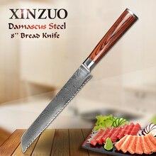 "XINZUO 8 ""אינץ משונן סכין יפני VG10 דמשק פלדה סופר שארפ מטבח לחם סכין פלדה בישול כלים ידית Pakkawood"