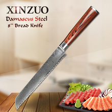 """XINZUO 8"""" inch Serrated Knife Japanese VG10 Damascus Steel Super Sharp Kitchen Bread Knife Steel Cooking Tools Pakkawood Handle"""