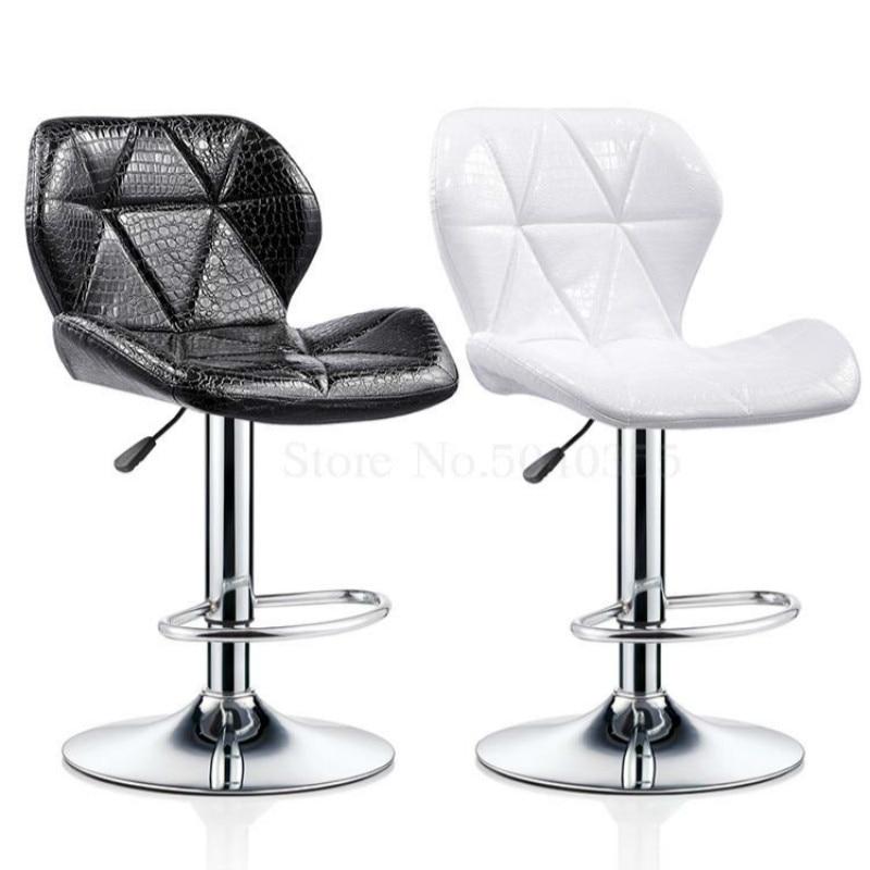 Rotating Bar Stool Backrest Lifting Modern Minimalist  Chair High    Home Beauty