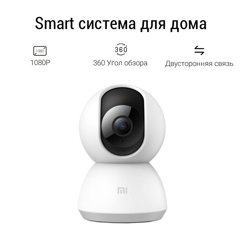 Kamera Xiao mi mi Home Security Kamera 360 ° 1080P - 2