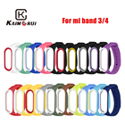 Smart Band Strap for...