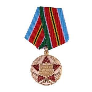 Холодная война Era медаль для России Варшавского выдающиеся курятник era Тион СССР 25 мая 1979