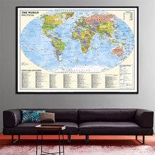 Политическая карта мира с индексом страны и расположением нанесение