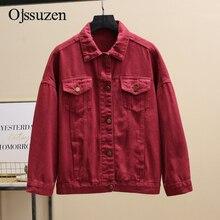Wine Red Overcoat Spring Basic Jacket Denim Women's Loose Ko