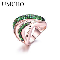 UMCHO 925 Sterling Silver Rings Palace Nano rings For Women Geometric primitive Russian Simulated Emerald Ring