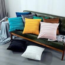 Современные наволочки junbie для гостиной кровати дивана полосатая