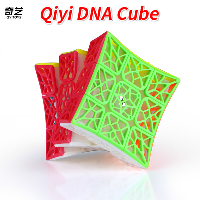 Newest QiYi DNA Plane Concave 3x3 Magic Cube Stickerless Newest 3x3x3 Speed Cube Toys For Children