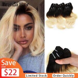 6 шт./Лот бразильские волнистые 190 г/лот пучки волос завитые волосы для наращивания 1B/27/613/99J пучки волос Омбре 100% пряди человеческих волос