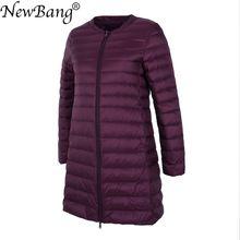 Coat With NewBang Down