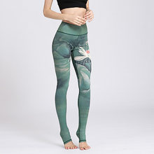 Бесшовные штаны для йоги с высокой талией пикантные облегающие