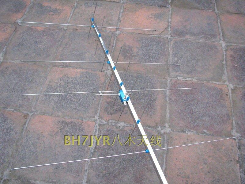 UV74 Dual Band Satellite Gps Yagi Antenna  430/144M HAM Radio Yagi Antenna High Gain Dual Band Repeater Yagi Antenna