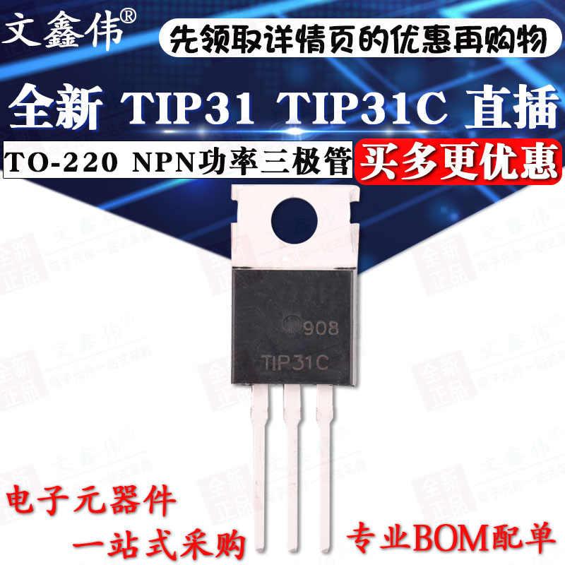 10 unids//lote TIP31 TIP31C NPN Transistores de potencia TO-220 en stock