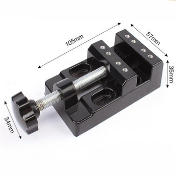цена на Small Multifunctional Aluminum Alloy Manual Household Vise Precision Flat-nose Pliers