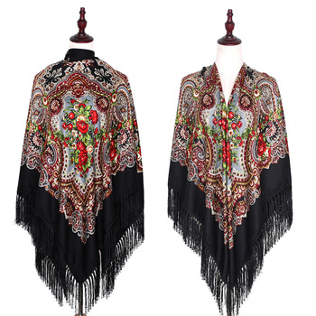 160*160cm Russian Fringed Square Scarf For Women Retro Floral Pattern National Scarves Hijab Head Wraps Beach Travel Shawl chic leopard pattern fringed edge voile scarf for women