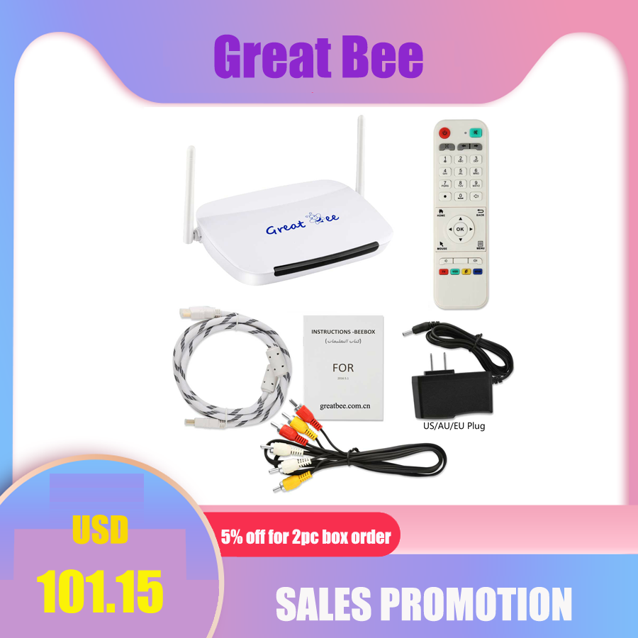 Great Bee 2020 Free Shipping No Monthly Payment Best Great Bee Arabic IPTV Box, Around 400 Arabic Channels