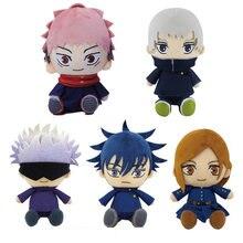 Jujutsu kaisen yuji itadori cosplay boneca brinquedo anime bonecas de pelúcia presente da criança prop