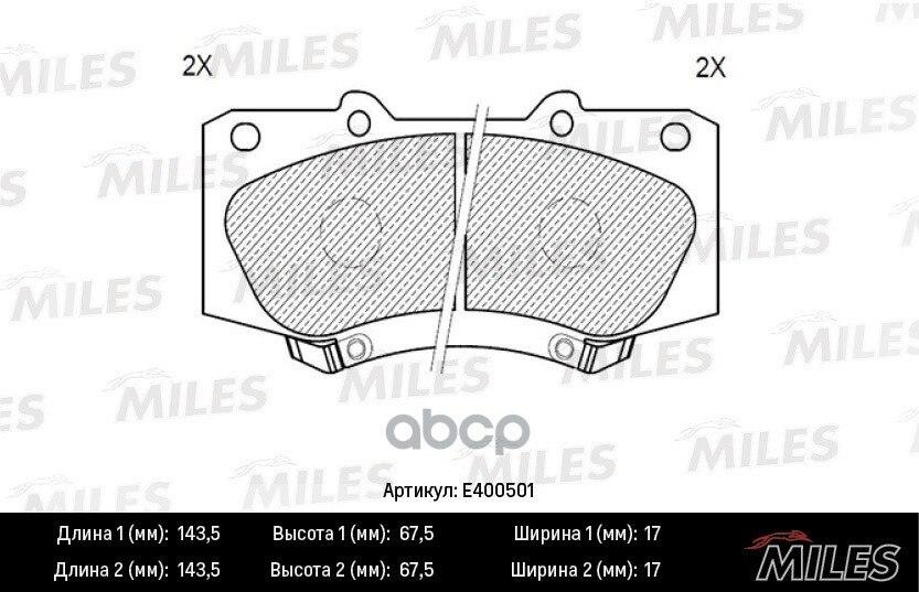 Колодки Тормозные Miles E400501 Low-Metallic Toyota Hi-Lux 09- Пер Miles арт. E400501