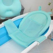 Baby Bath Pad Newborn T-type Net Can Adjust Newborn Bath Net Bath Protection Mat Bath Accessories Baby A Products Bath Products