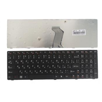 Nowy rosyjska klawiatura dla IBM Lenovo Ideapad Y570 Y570N Y570NT Y570P Y570I RU klawiatura laptopa tanie i dobre opinie COMOLADO CN (pochodzenie) Russian Standard