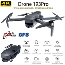 193Pro Drone with 4K HD Camera Professional Brushless Motor Intelligent GPS FOLL