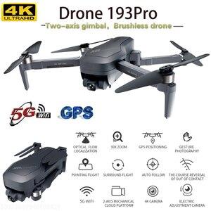 Drone 193Pro avec caméra 4K HD moteur sans brosse professionnel GPS Intelligent suivre 5G WIFI pliable hélicoptère RC Quadrocopter